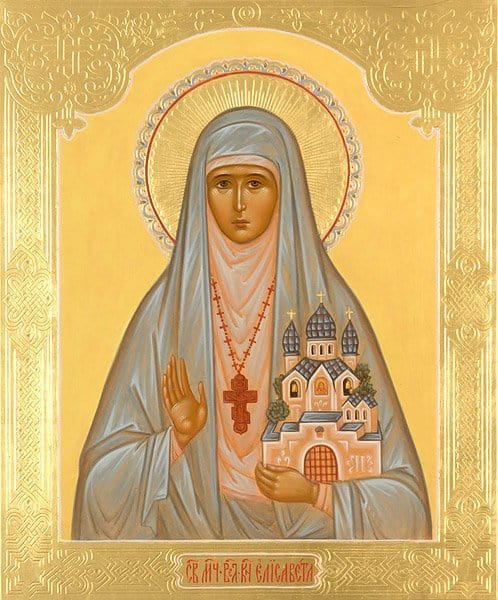 Икона княгини Елизаветы