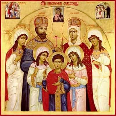 Икона царственных мучеников