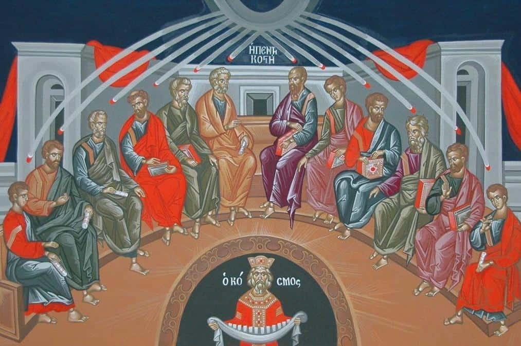 Пятидесятница, Сошествие Святого Духа