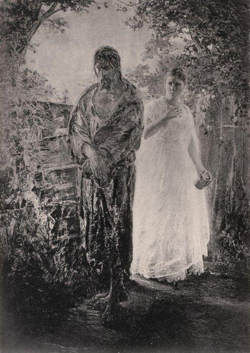 Милосердие. 1879 г. Картина уничтожена художником