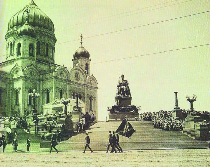 Открытие памятника Александру III в 1912 году