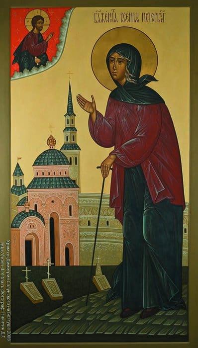 Святая блаженная Ксения Петербургская (XVIII—XIX вв.)