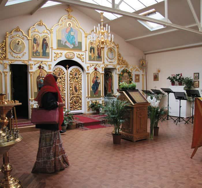 Представительство Московского Патриархата в Совете Европы и приход во имя Всех святых в Страсбурге