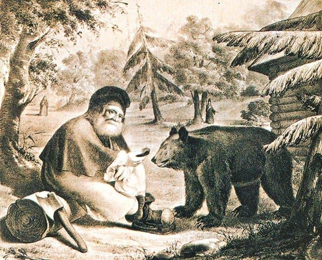 Преподобный Серафим кормит медведя. Литография неизвестного художника 1860-1880 гг.