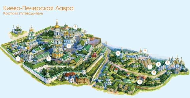 храма лавры) расположены