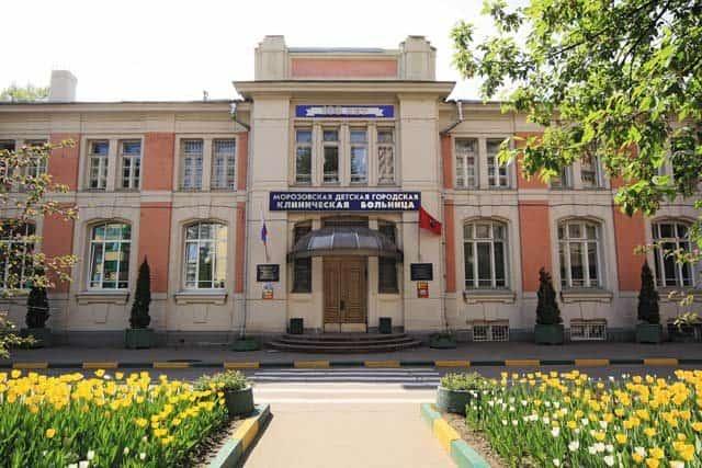 Известные больницы детские москвы