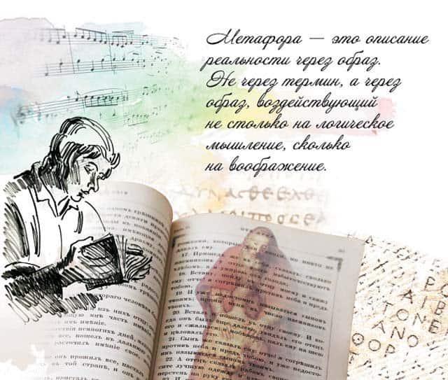Библия читать текст
