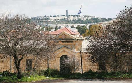 Одно из зданий Русской Духовной Миссии в Иерусалиме. В настоящий момент здание принадлежит государству Израиль. Фото Владимира Ештокина