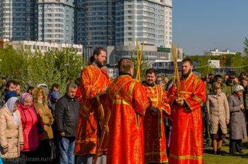 http://www.foma.ru/fotos/news/05.14/HodynkaPrazdnik_s.jpg