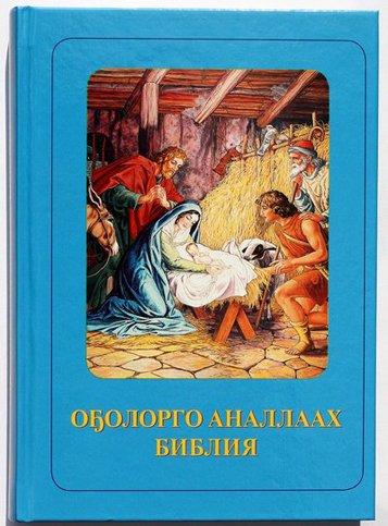 библия для малышей людмила кравчук