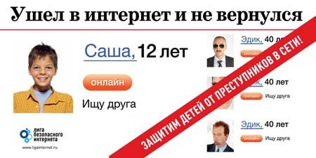 В Костромской области России — интернет отфильтруют