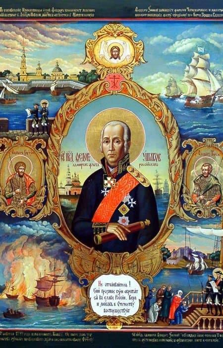 Святой Фёдор Ушаков: праведник в адмиральских погонах