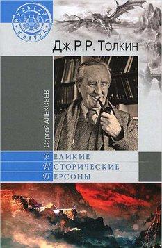 http://foma.ru/fotos/online/online%202013/volodixin241013_1.jpg