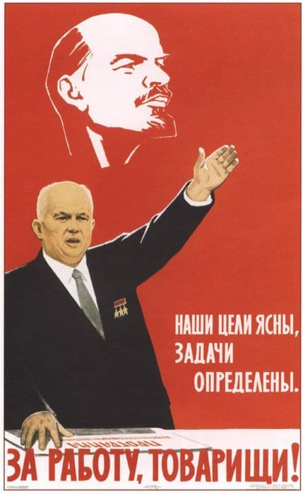 Гройсман: Наша задача - максимально модернизировать Украину - Цензор.НЕТ 6319