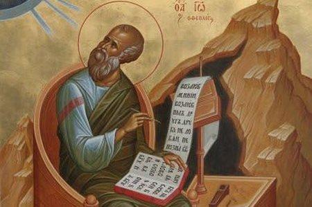 Любимый ученик Христа: Апостол Иоанн Богослов