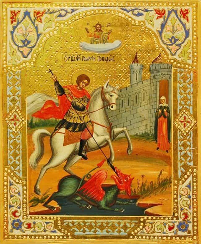 Икона Георгия Победоносца с поверженным сатаной в виде змия