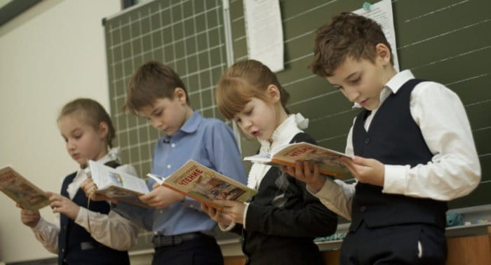 «Русский взгляд» - школа