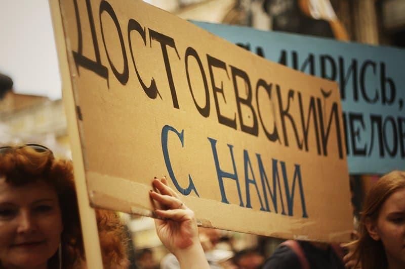 Зачем режиссерам Достоевский?