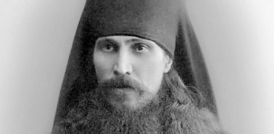 СВЯЩЕННОМУЧЕНИК МЕФОДИЙ (КРАСНОПЕРОВ) (1868-1921)