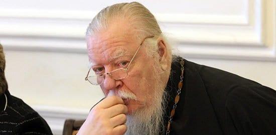 Протоиерей Димитрий СМИРНОВ: