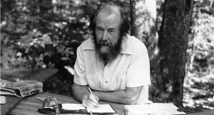 Александр Солженицын (1918—2008):
