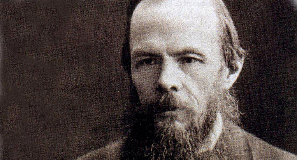"""Ф.М.Достоевский: """"Не удерживай""""..."""