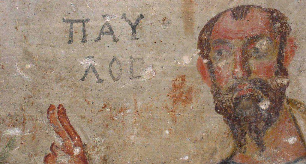 апостол павел, павел, эфес, апостолы