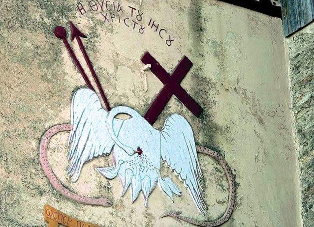 Любовь измеряется жертвой. Уважает ли Бог свободу человека?