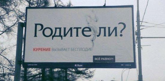 ДРУГАЯ РЕКЛАМА