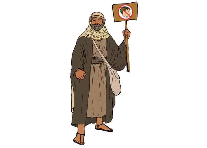 Мытари, саддукеи и фарисеи— кто эти люди?