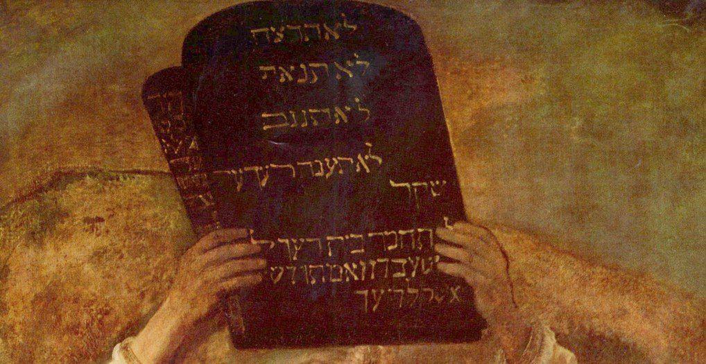 Что такое Закон Божий?