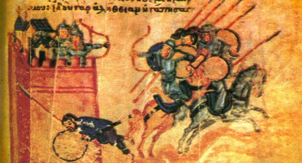 Псалмы на разные случаи Арсений Каппадокийский