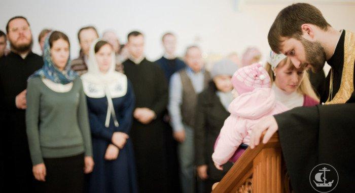 Как выбирать духовника и приход: 5 правил
