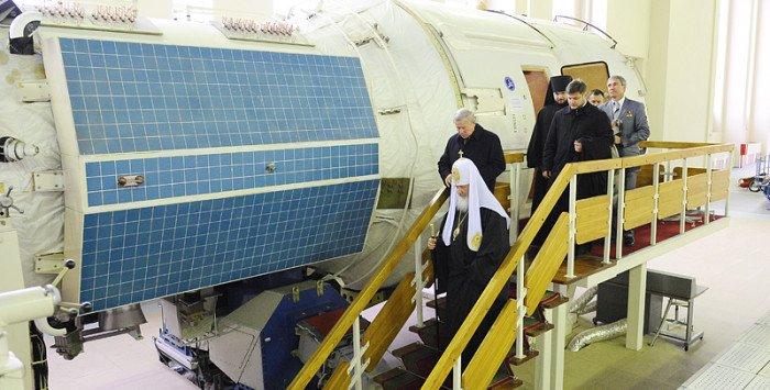 Патриарх КИРИЛЛ: «Стремление кзвездам— не блажь, не фантазия ине мода»