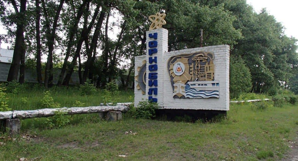 Чернобыль: честный разговор или уход от проблемы?