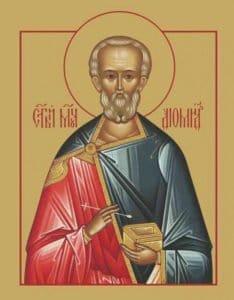 Святой Пантелеимон, святитель Лука и еще 8  святых врачей