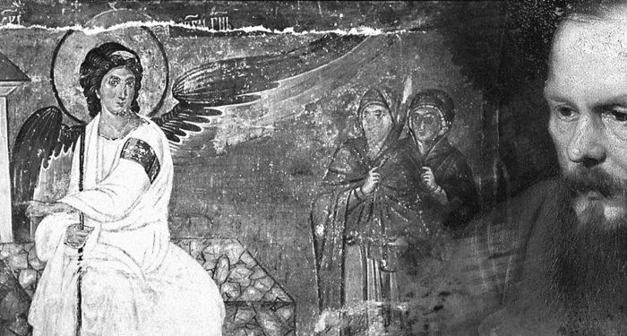 Четыре открытия Достоевского