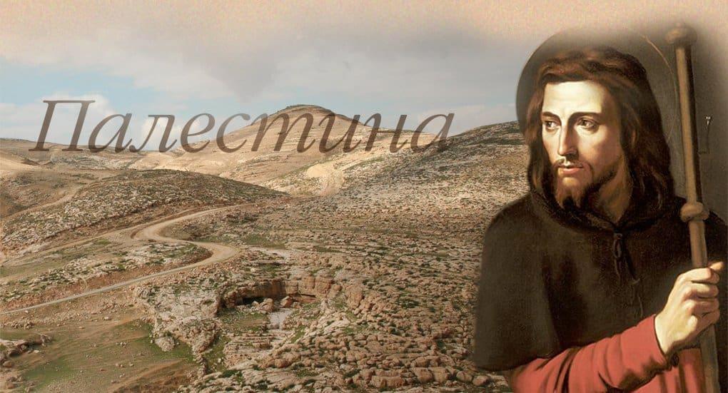Ученики: апостол Иаков Заведеев