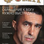 cover102