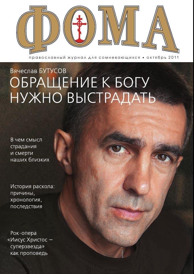 № 10 (102) октябрь 2011