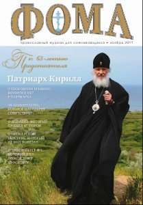 cover103