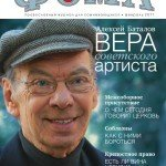 cover94