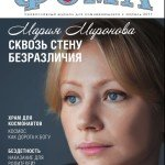 cover96