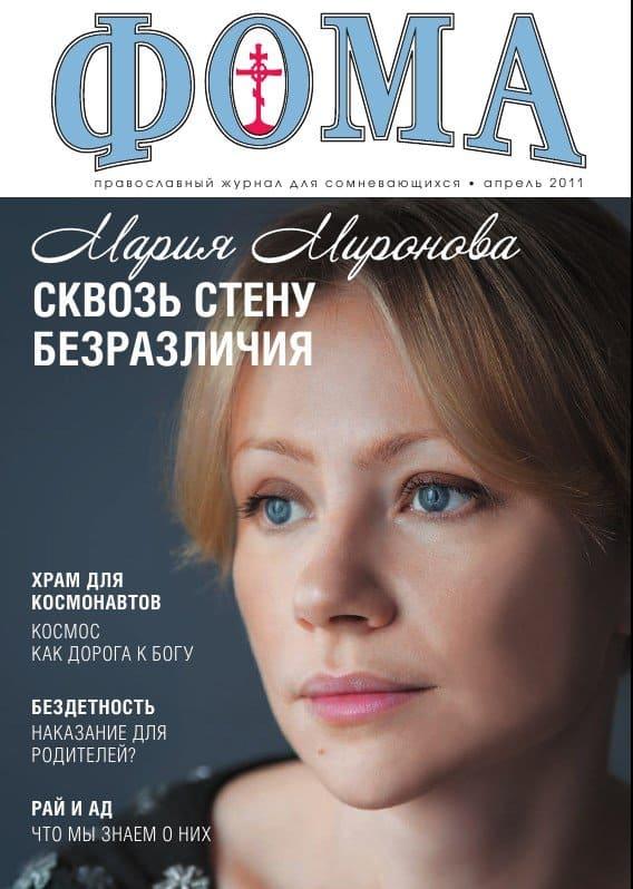 № 4 (96) апрель 2011