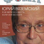 cover98