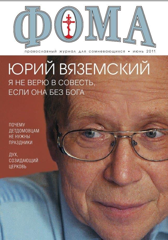 № 12 (104) декабрь 2011