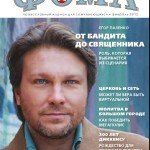 cover106