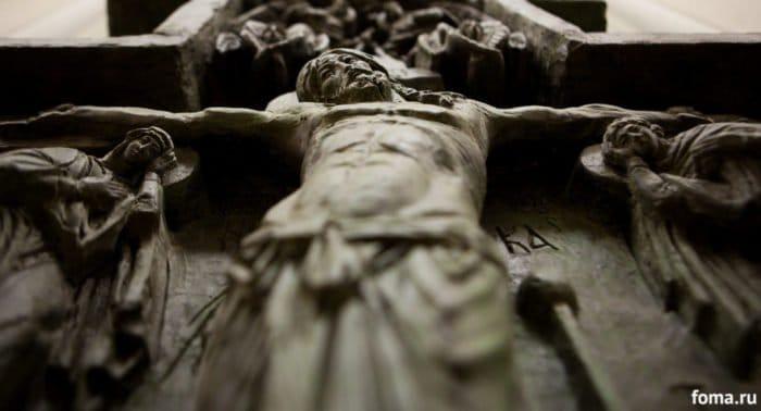 Страсти Христовы — ступень к бессмертию