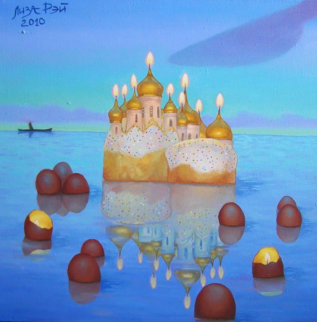"""Картина """"Рай"""". Фото Санкт-Петербургской Духовной академии"""