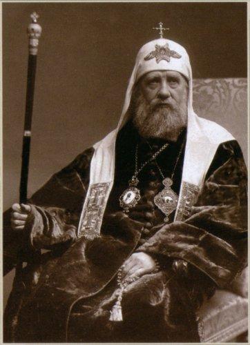 Патриарх Московский и всея России Тихон (Белавин).